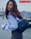 이하늬 코스모폴리탄 2017 11월 초고화질 화보 2장