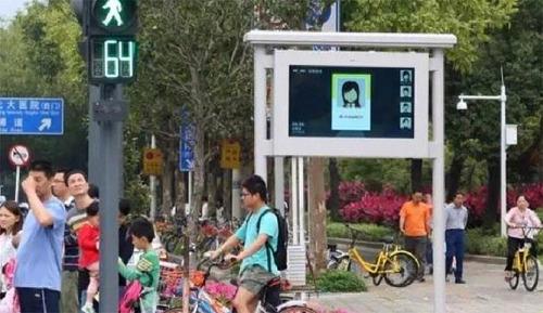 무단횡단 '무법자' 얼굴을 대형 스크린에 공개하는 중국