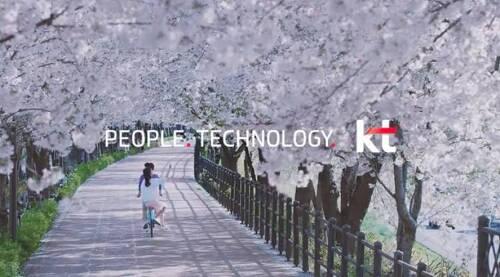 피플. 테크놀로지. KT. 기업 이미지 홍보지만 응원하는 이유