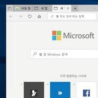 윈도우10 RS5 세트 기능, 파일 탐색기 탭 기능 활성 방법