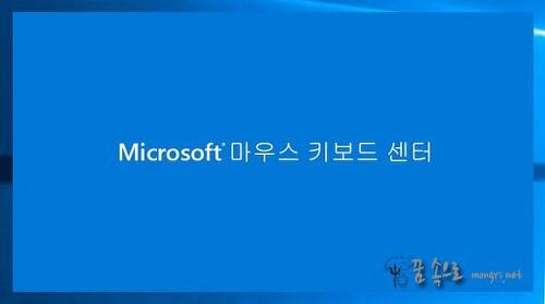 윈도우10 마우스 버벅임 문제의 원인