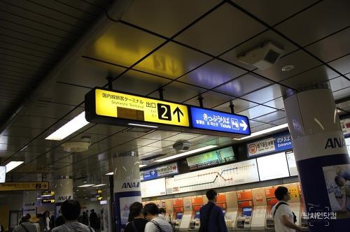 후쿠오카자유여행 후쿠오카 공항 → 하카타역(지하철 이용)