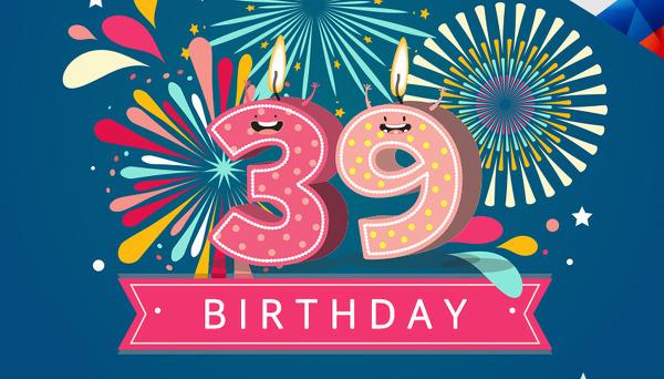 에스원 39주년 창립기념 이벤트:) 3+9=12자로 에스원을 응원해주세요!