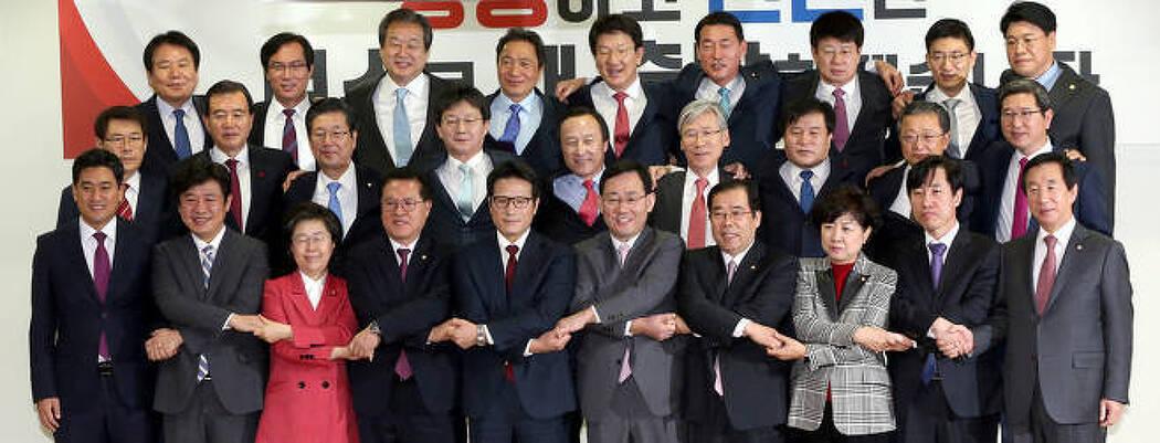 개혁보수신당 명단 29명