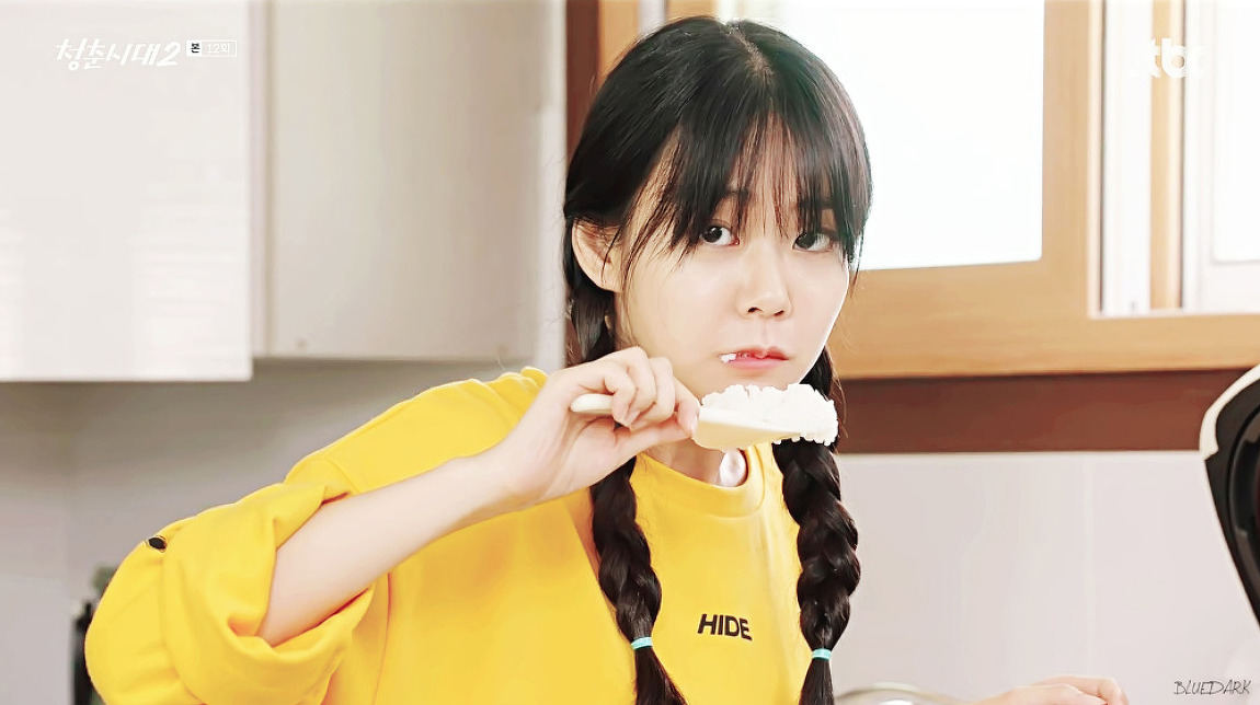 170930 JTBC 청춘시대2 Ep.12 - 한승연 캡처 + 움짤