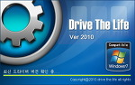 DriveTheLife 2010 : 설치된 드라이버 자동업데이트 와 드라이버백업 하기