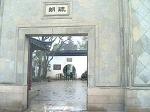 상해(shanghai) -2012 소주 줄정원