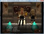 이터널 아카디아 레전드 한글패치 (GameCube) - 2016.12.25 업데이트