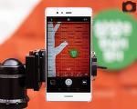 사진을 잘 찍고 싶다면? 라이카폰 화웨이 P9로 사용 후기!
