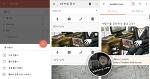 암기짱 - 직접 만드는 암기 노트, 플래시 카드 앱(어플)
