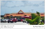 [적묘의 미국]괌 쇼핑, 괌 K마트, 24시간영업, 스노클링 장비, 바나나보트 선크림 spf110