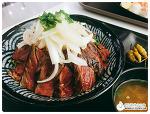 [역삼동 선릉역 한신인터밸리24빌딩 점심맛집] 홍대개미 선릉점 :: 큐브스테이크덮밥이 맛있는 집