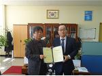 충남대학교 도서관 - 한국농촌경제연구원 학술정보 공동이용 협약