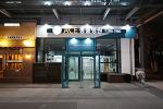 [송도 에이스동물병원 추천] ACE동물병원을 찾아가다