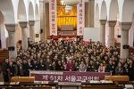 [옮김] 성공회신문 사설 ; 선교정책을 생산하는 의회
