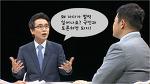 썰전, 박근혜의 사드 독단에 대한 유시민의 통렬한 지적