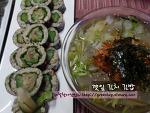 간단하고 맛있는 여름별미, 깻잎 김치김밥~