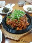 [수리산맛집] 등산 후에 든든한 음식 드셔보세요 - 수리산 두꺼비