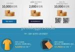 스테인레스텀블러 무료 배송비0원 또는 닥스 헤지스 최대3만점 무료포인트 스타벅스텀블러 마이보틀 비교