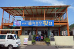 [제주도] 맛집 - 서귀포 보목포구 돌하르방 횟집 한치물회 (추천)