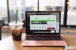 스타벅스 와이파이 자동완성 인증 방법은?