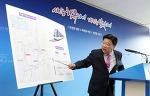 대전시, 트램 시범노선 2020년까지 완공한다