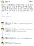 무심한 나 (트위터 스크랩)