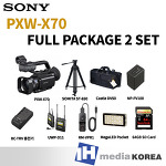 SONY PXW-X70 Full Package2 SET