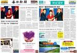 2015.11.02 대구 뉴스 읽기