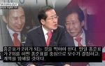 자유한국당 홍준표 보다 바른정당 유승민을 응원해야 하는 이유 [2등이 중요해진 19대 대선]