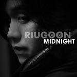 riugoon - midnight (EP) 아이튠즈발매