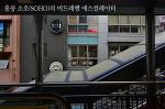 홍콩 소호(SOHO)의 미드레벨 에스컬레이터