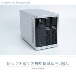 Mac 유저를 위한 마이북 프로 썬더볼트