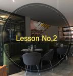 호텔 & 레스토랑 - 류근수의 Design Lesson 전문가들을 믿고 함께하라.