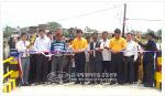 장길자회장님의 국제 위러브유 운동본부 - '위러브유' 이름의 네팔 다리건설