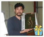 한국산삼감정원 찾아가기