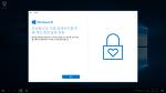 윈도우 10 크리에이터 업데이트: 개인 정보 설정 검토 화면