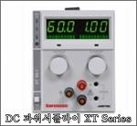 [파워서플라이] DC파워서플라이 XT  Series  트윈텍아이엔씨