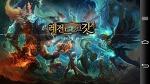 [스마트폰추천게임] MMORPG게임의 레전드! 레전드오브갓, 신캐릭 암살자 육성법 팁!