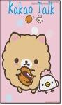 무료 카톡테마 - 호메코로 캐릭터 카카오톡 테마 4.x.x