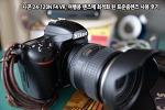 니콘 24-120N F4 VR, 여행용 렌즈에 최적화 된 표준줌렌즈 후기 (with D750)