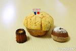 신주쿠 Le pain de Joel Robuchon 르 뺑 드 조엘 로부숑의 '로부숑의 메론빵 ロブションのメロンパン' ★★★★