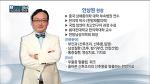 고관절 통증 치료에 효과적인 방법은?