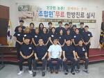 삶의모임 세보, 여름봉사소식(17.08.01).