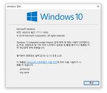 윈도우 10 인사이더 프리뷰: 빌드 17711 개선 사항