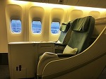 대한항공 KE479 하노이행 비행편 비즈니스클래스 업그레이드 행운 받으세요