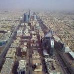 사우디아라비아, 리야드(Riyadh) 킹덤 센터(Kingdom Centre)외