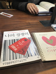 <미래직업리포트 시즌6 퍼스널브랜드 편> 방미영, 조연심의 <나의 경쟁력>