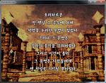 연대 RPG 원더 원더 한글패치 (Windows)