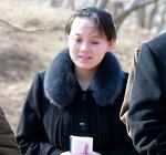 김정은 동생, 김여정 한국 방문 외신보도 BBC, 김정은과 키친 내각 이끌고 있다